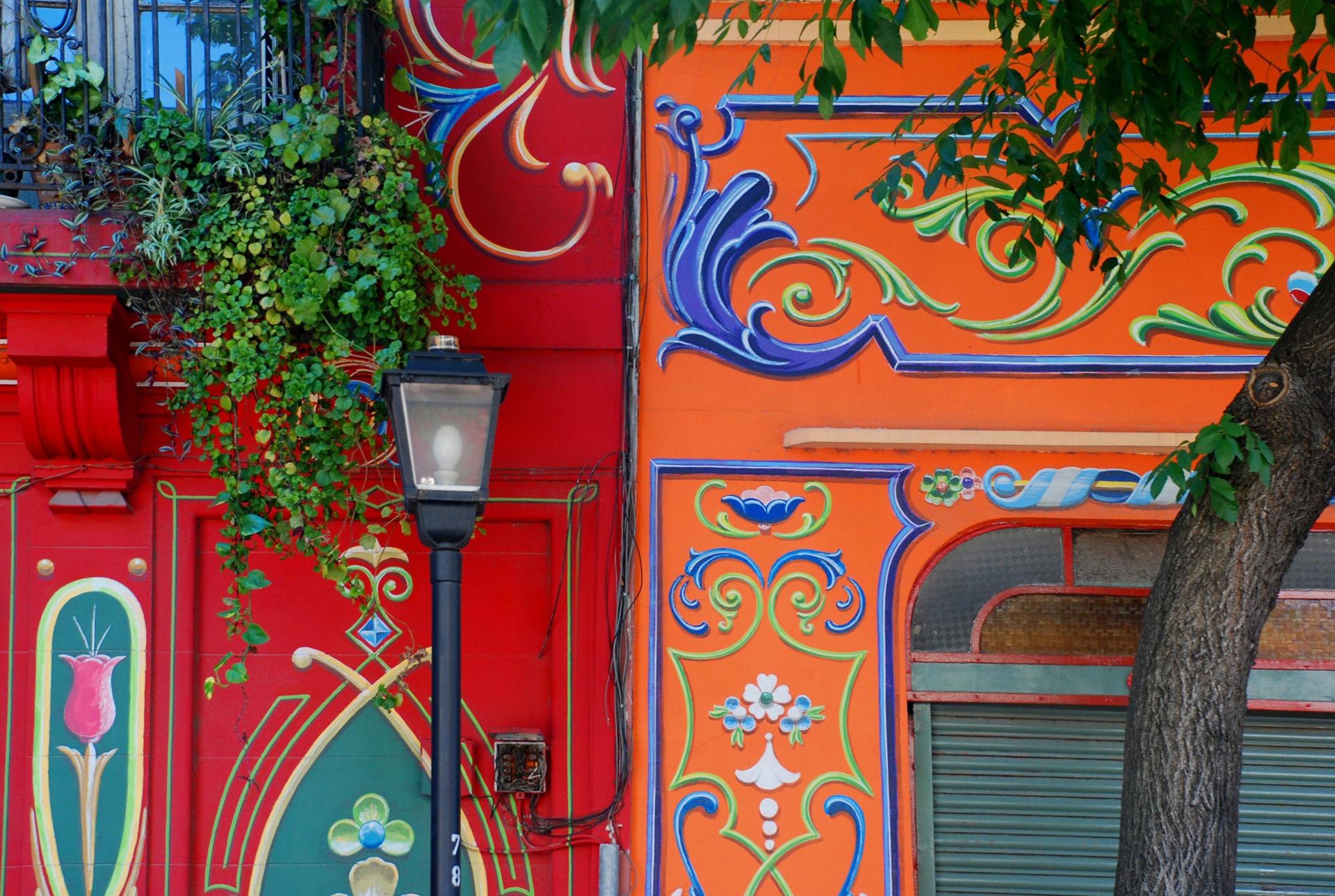 קירות מדברים - בואנוס איירס - קרלוס גרדל - יואל שתרוג - אדמה יוצרת - yoel sitruk