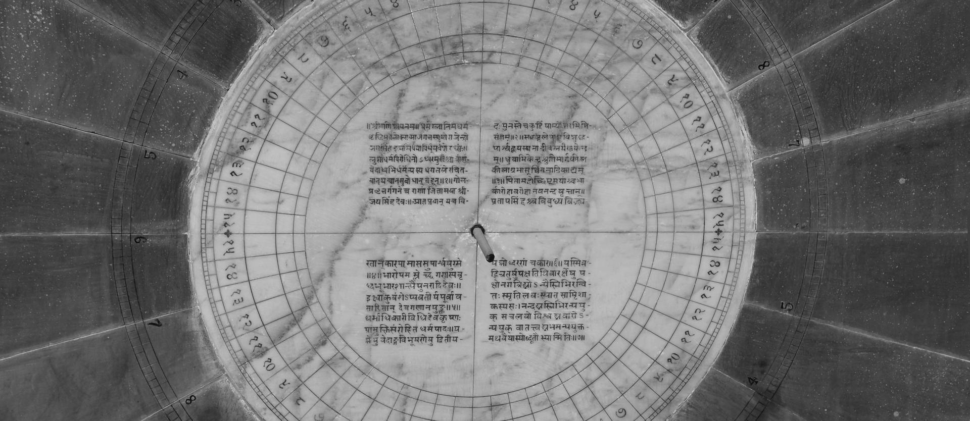 יואל שתרוג - אדמה יוצרת - ג'אנטאר מאנטאר - הודו - מסע בזמן