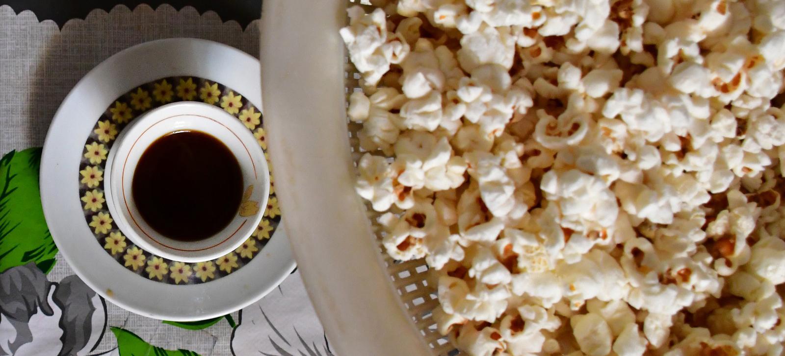 יואל שתרוג - אדמה יוצרת - yoel sitruk - קפה - ניצן שתרוג