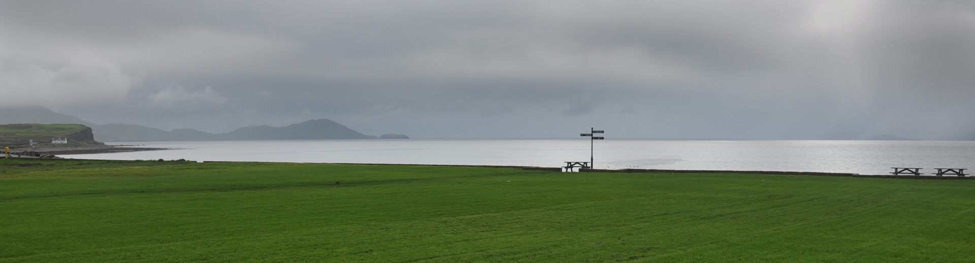 אירלנד - יואל שתרוג - אדמה יוצרת - yoel sitruk