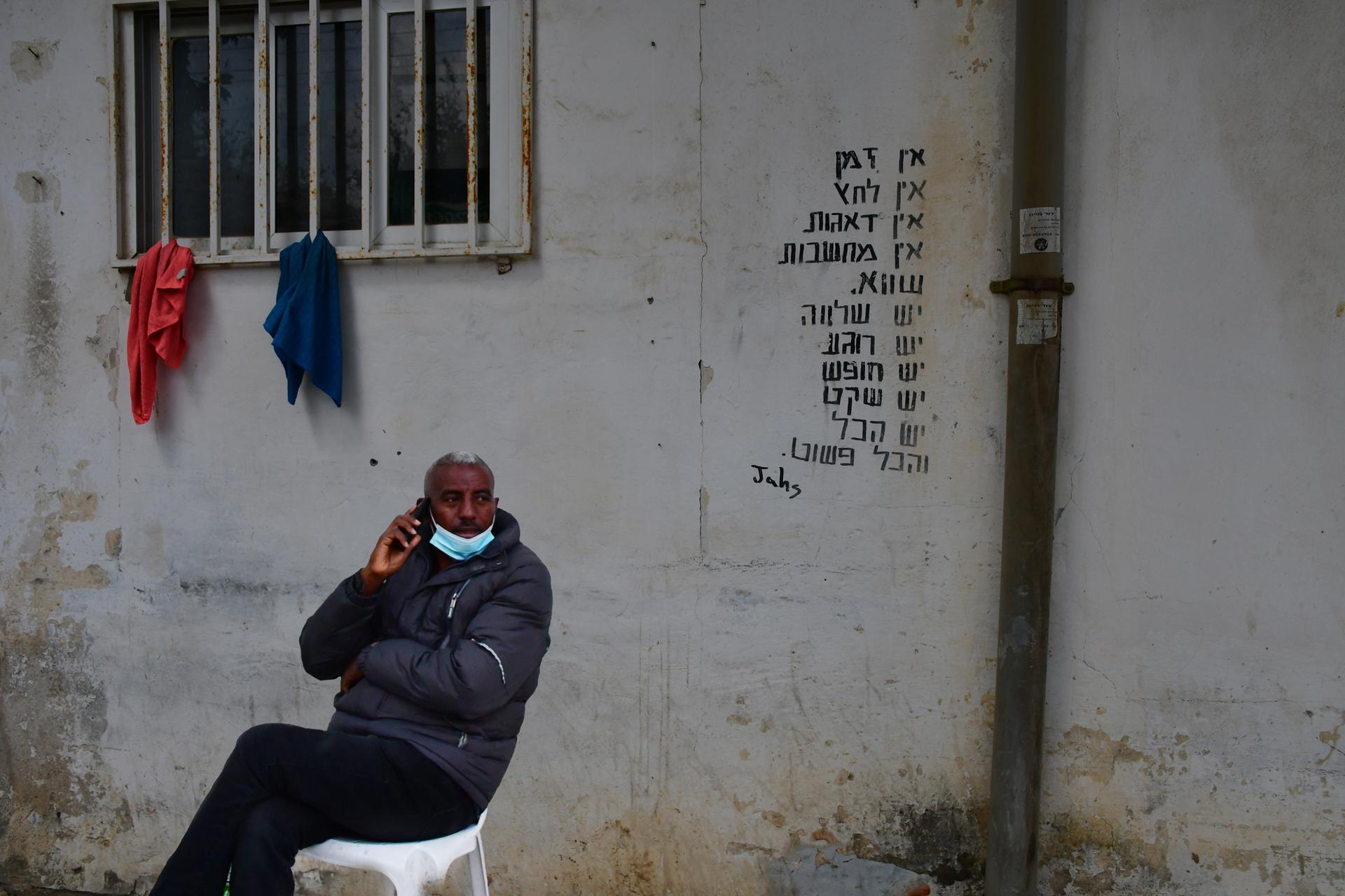 רחוב הנשמות הטהורות - גרפיטי - שפירא תל אביב - יואל שתרוג - אדמה יוצרת - yoel sitruk