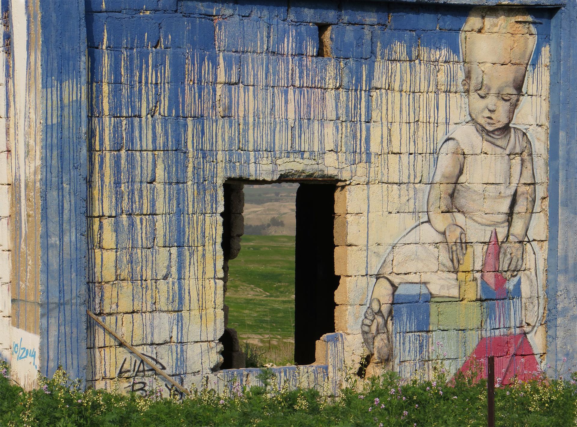 כביש הבקעה - יואל שתרוג - אדמה יוצרת - yoel sitruk