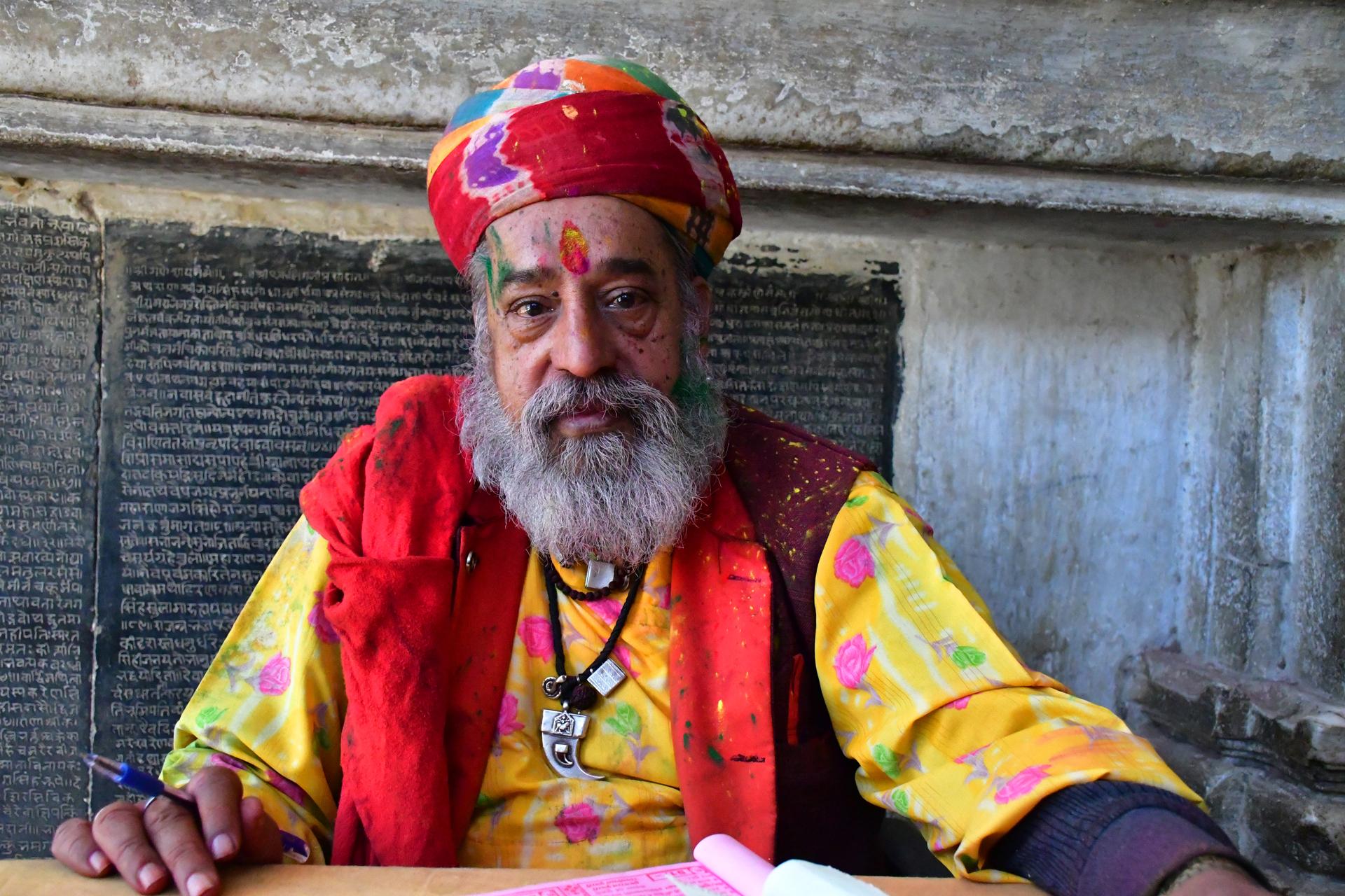 אודייפור הודו - נזיר - צבע - יואל שתרוג - אדמה יוצרת - yoel sitruk