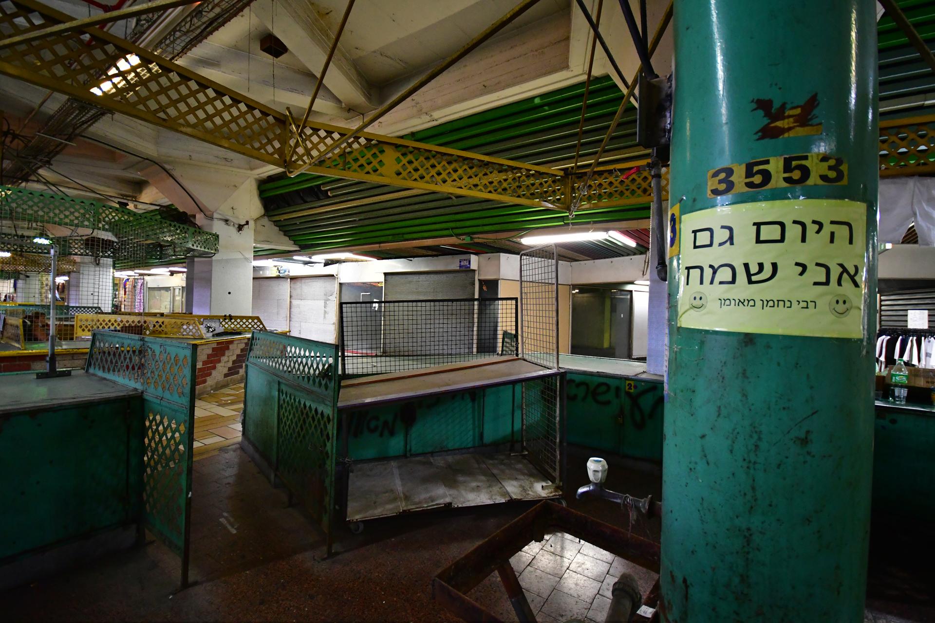 New central station - yoel sitruk יואל שתרוג - אדמה יוצרת - 2021 - תחנה מרכזית חדשה תל אביב