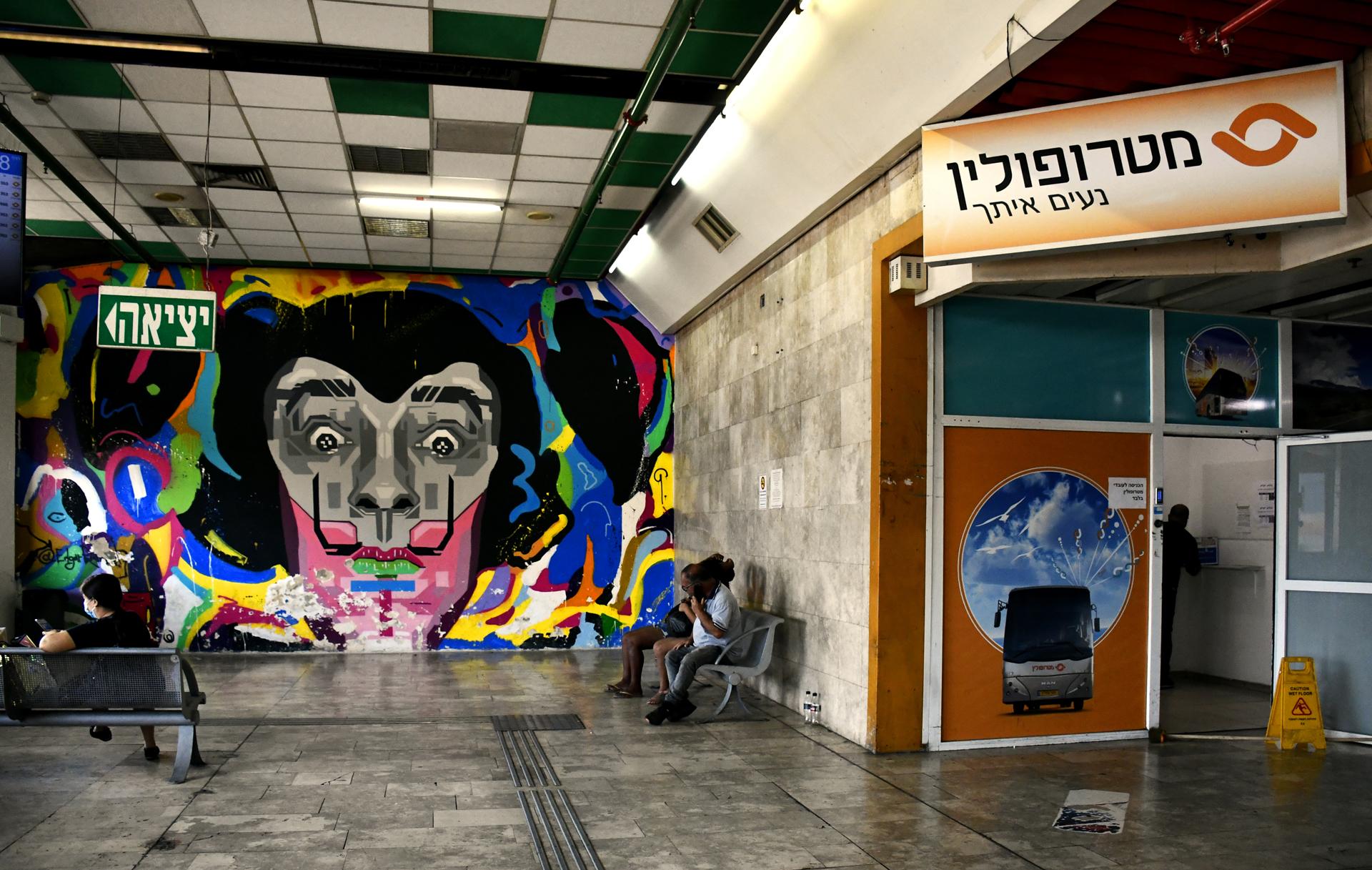 New central station - noam sitruk נועם שתרוג - אדמה יוצרת - מטרופולין - תחנה מרכזית חדשה תל אביב