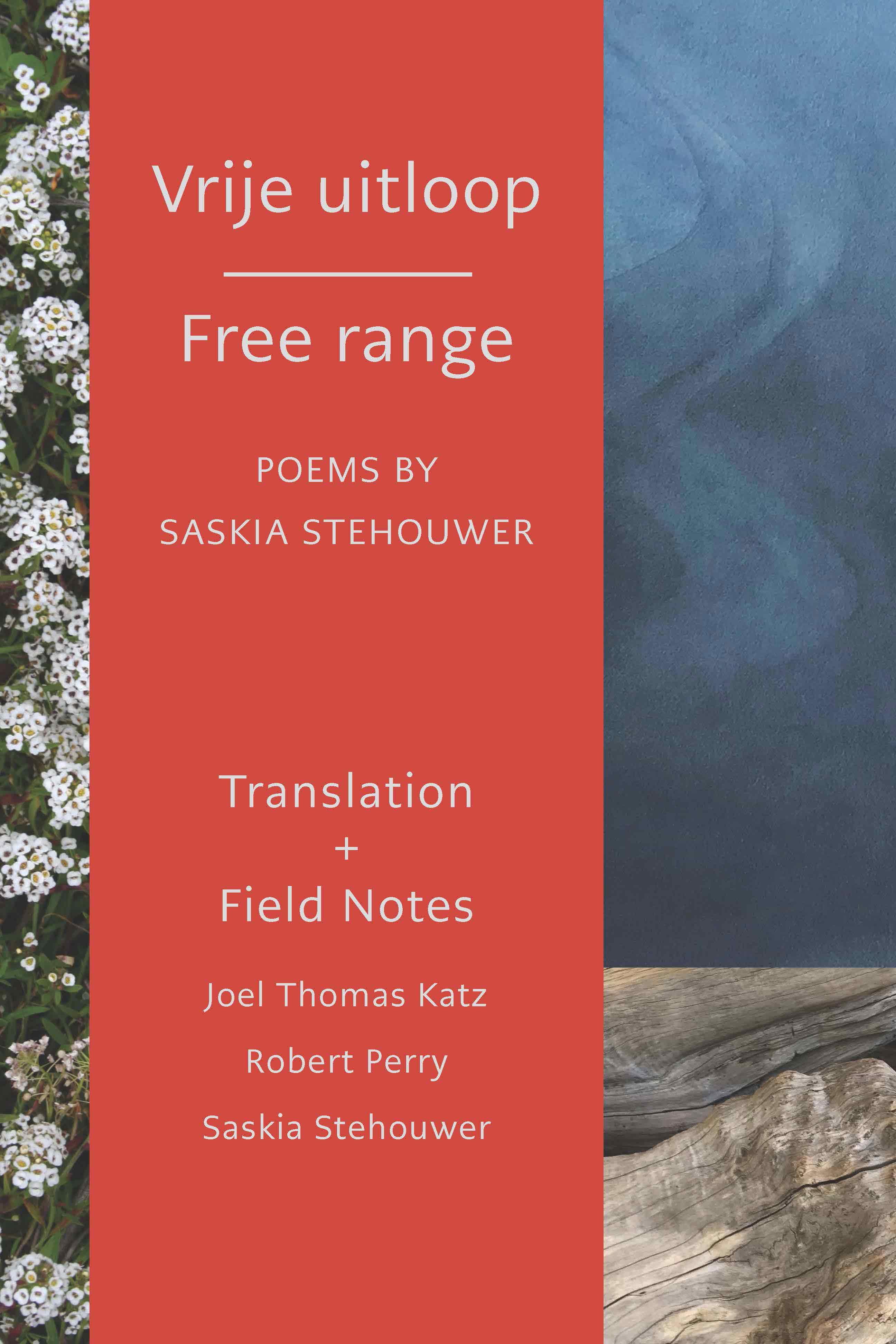 vrije uitloop free range