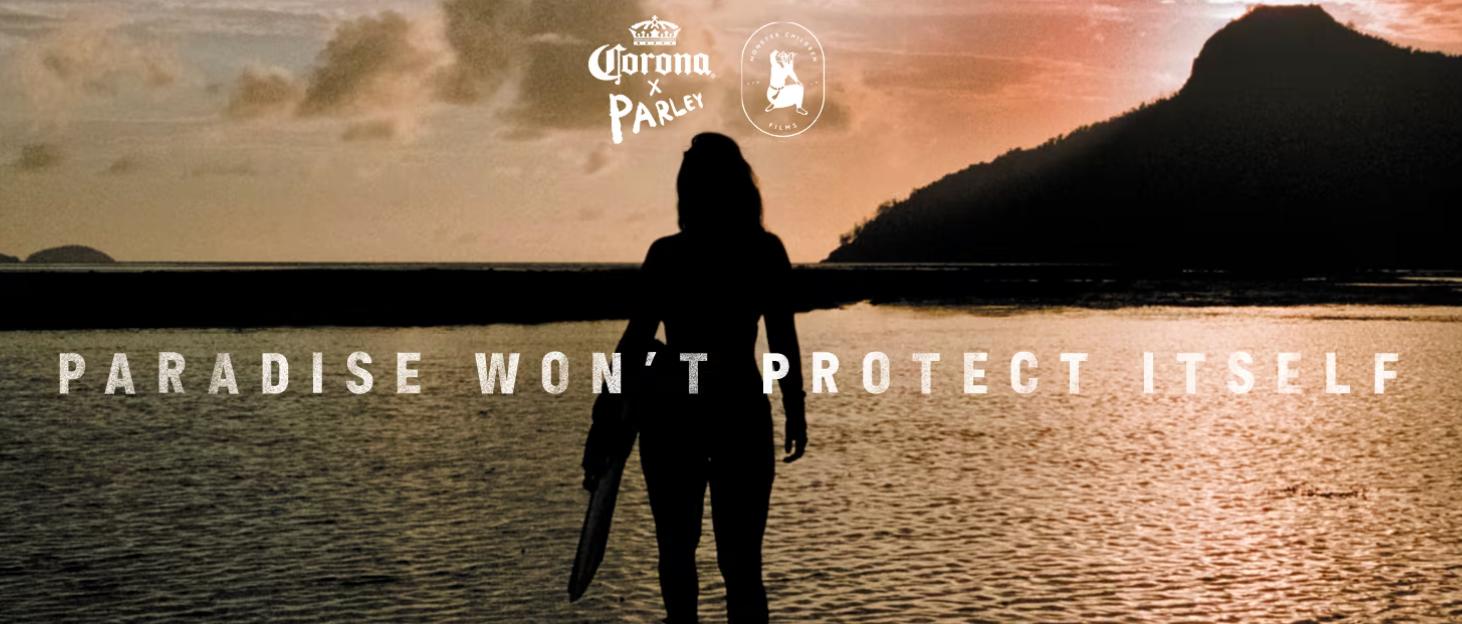 Paradise Won't Protect Itself