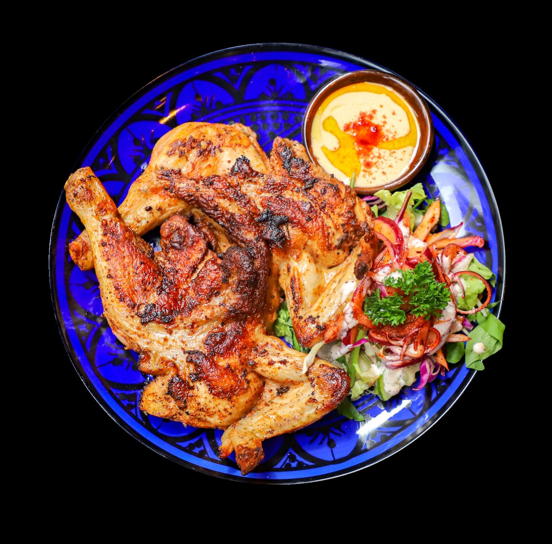 Aziza Chicken