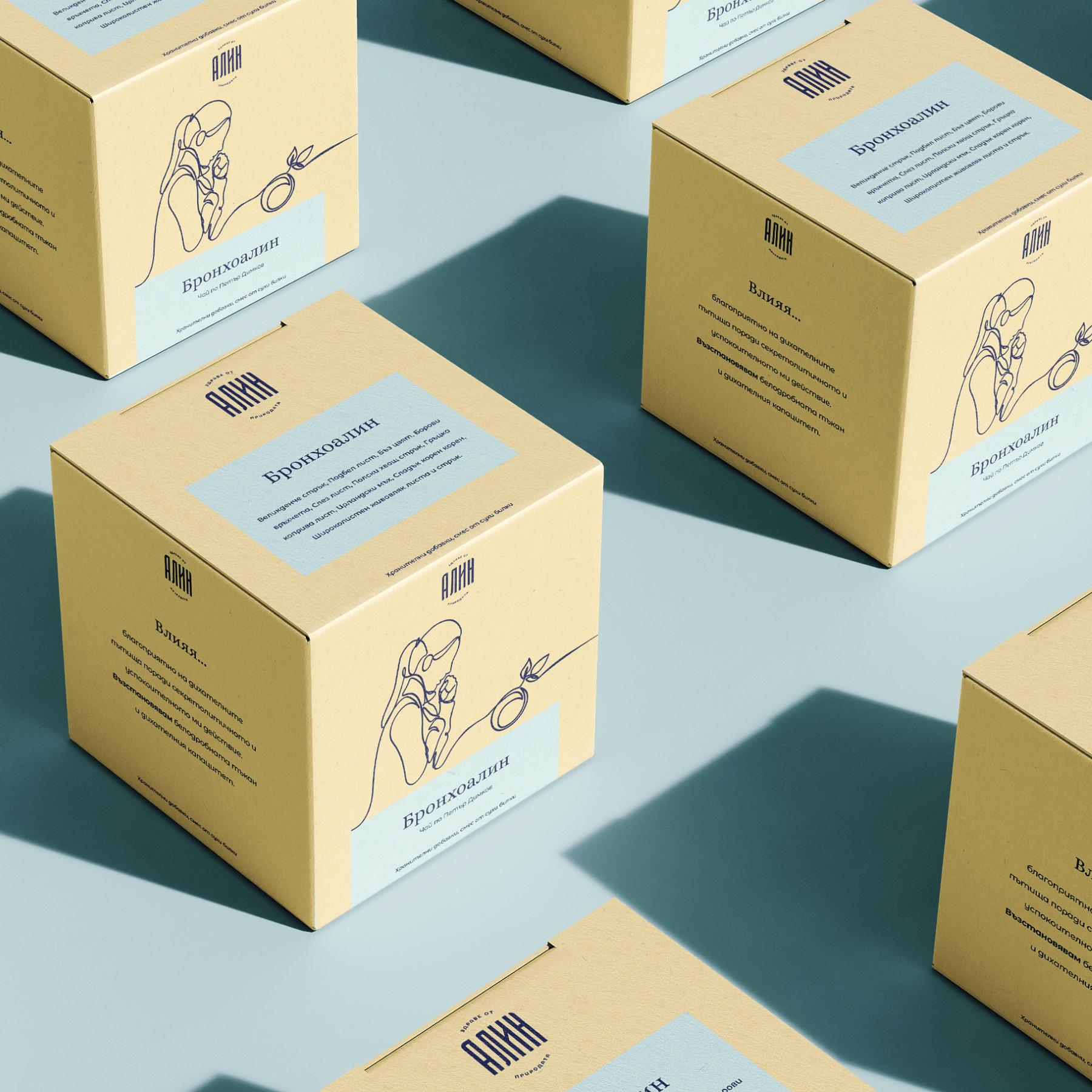 Boxes of blue medical tea