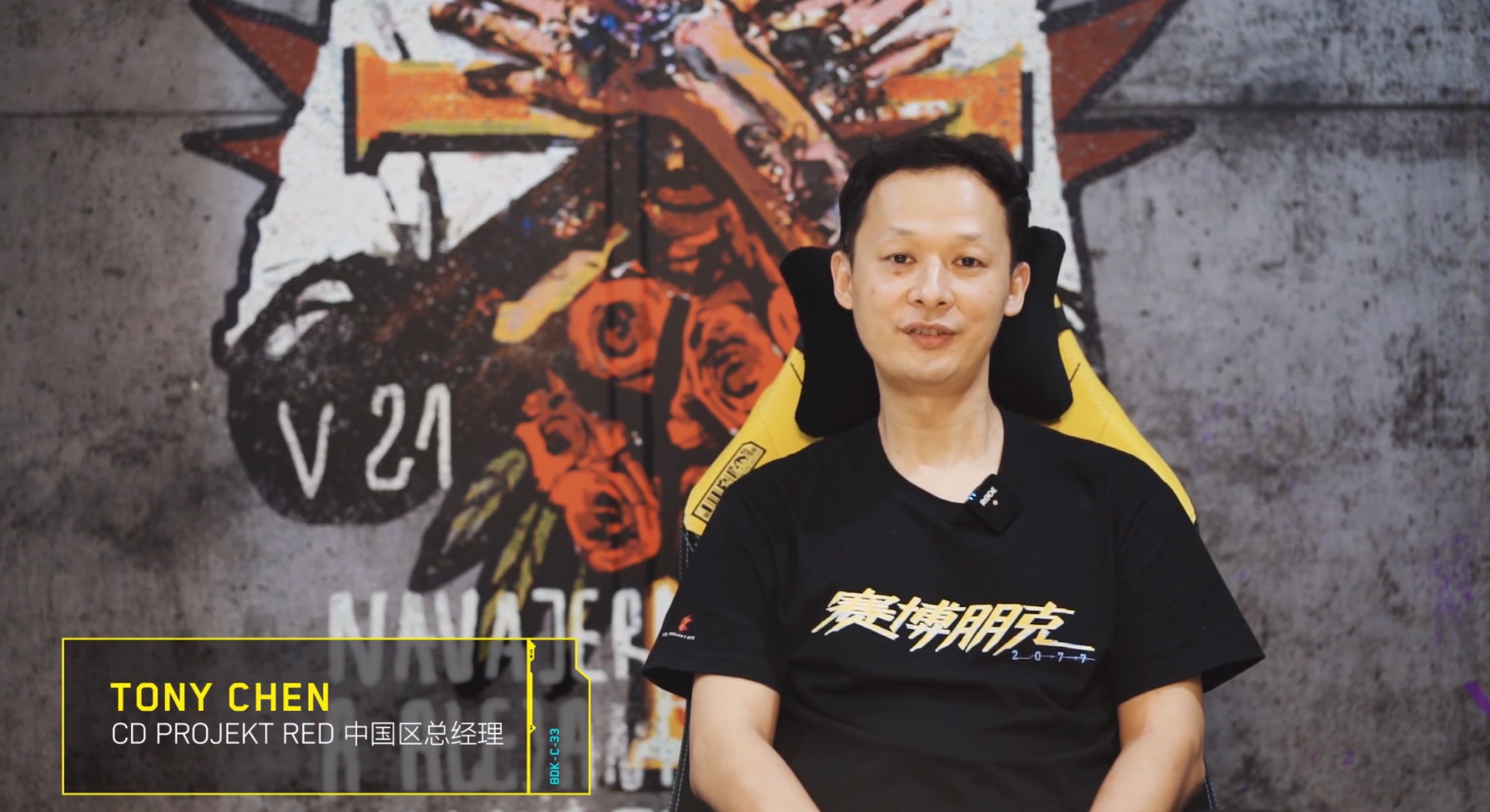 r/cyberpunkgame - Night City Wire Episode 2 will release in a few days, said by CDPR Chinese Community Manager in Gfest Streaming Show