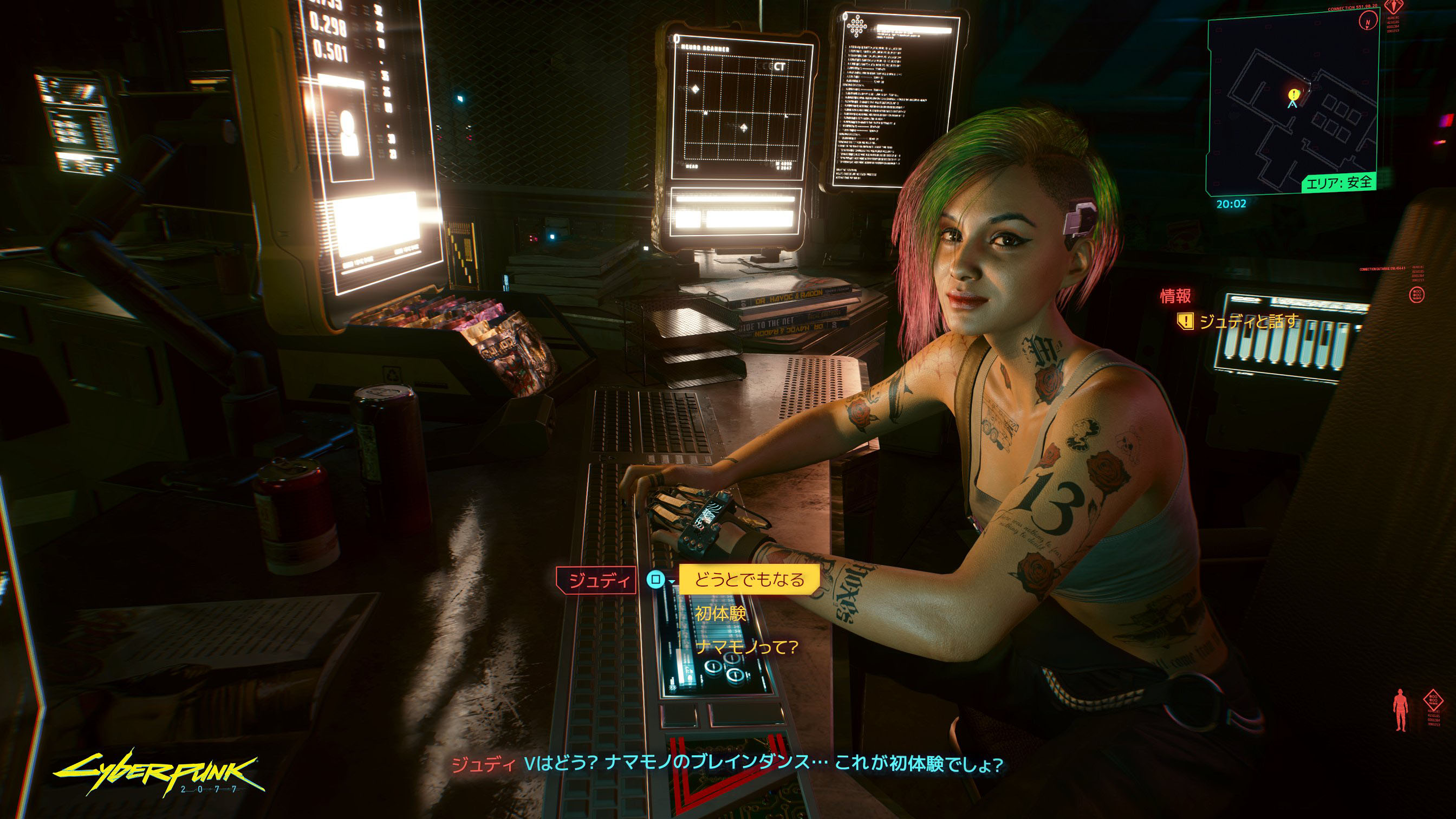 NETRUNNER 2077 | Night City Wire: TGS Round Up ― Lots of New & Updated  Footage, Screenshots, Cyberpunk Watch and More!