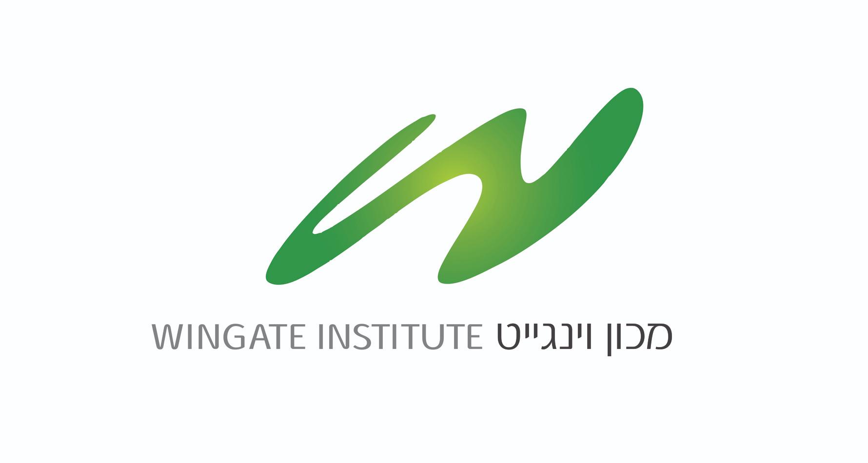 Wingate Institute Logo