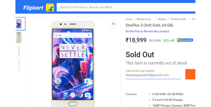 An out of stock product on Flipkart