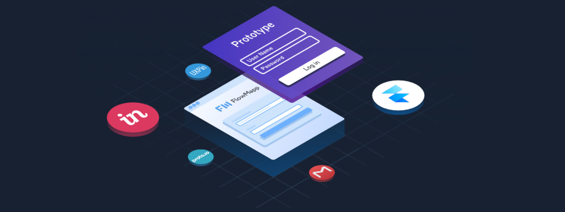 Top Prototyping Tools to help You In 2020