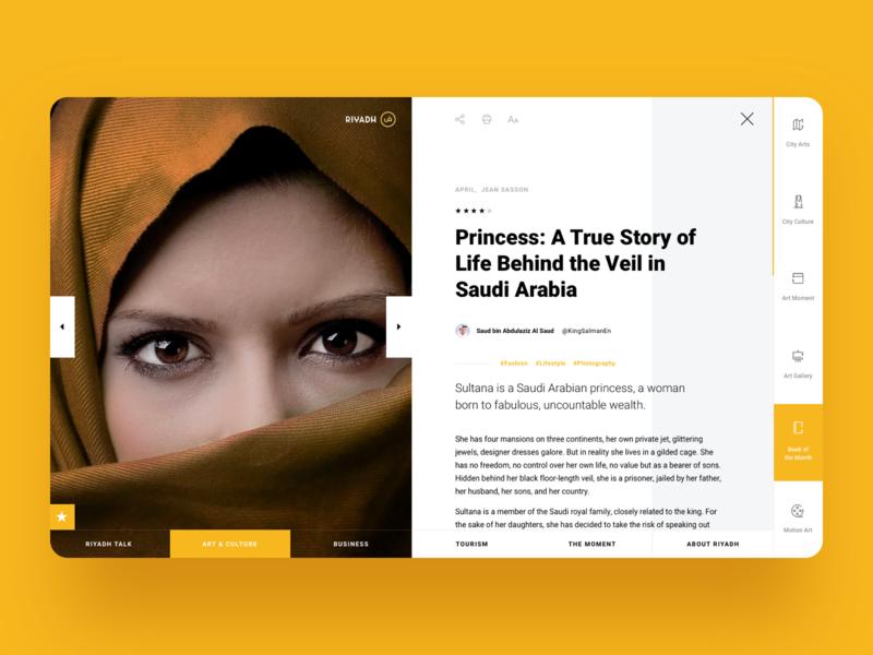 Riyadh Article Page