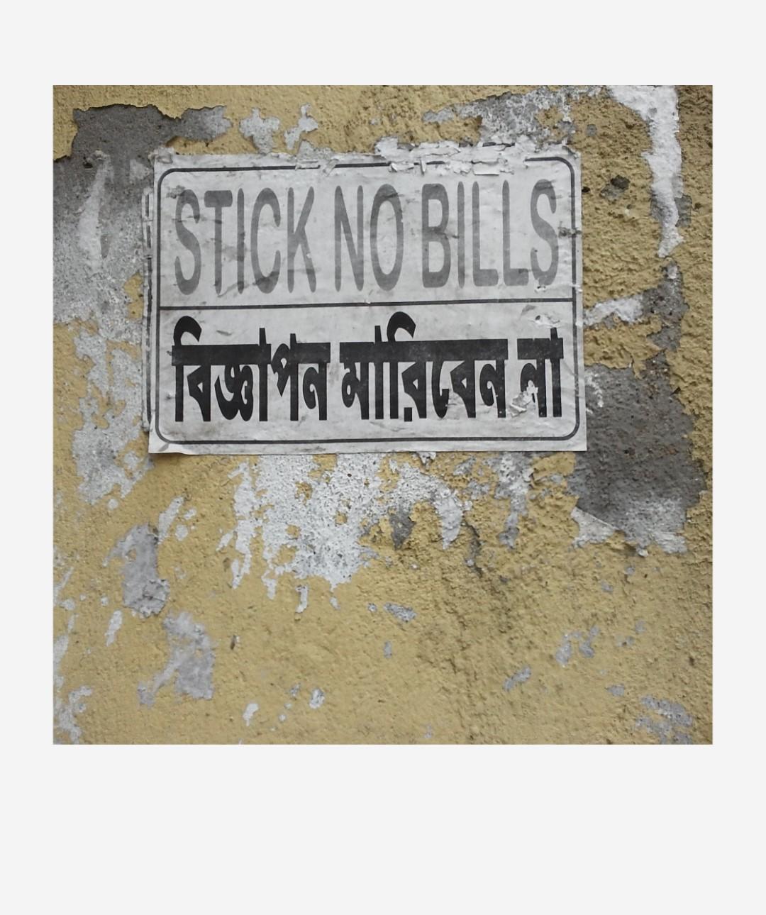 Projekt »stick no bill[s]«