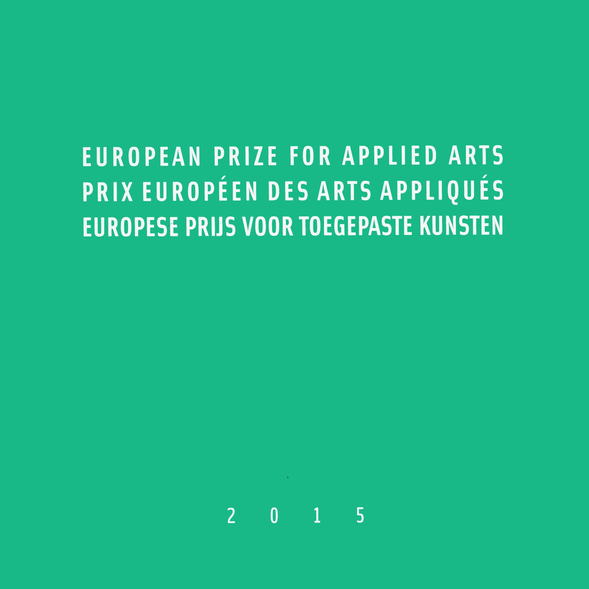 Concours européen des arts appliqués • WCC.BF
