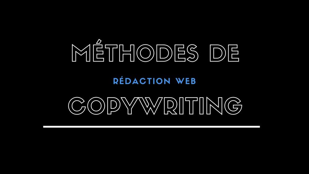 Le copywriting est simplement un type d'écriture utilisé pour inciter un public à agir, mais comme tout copywriter le sait, il n'est pas si simple d'y parvenir.