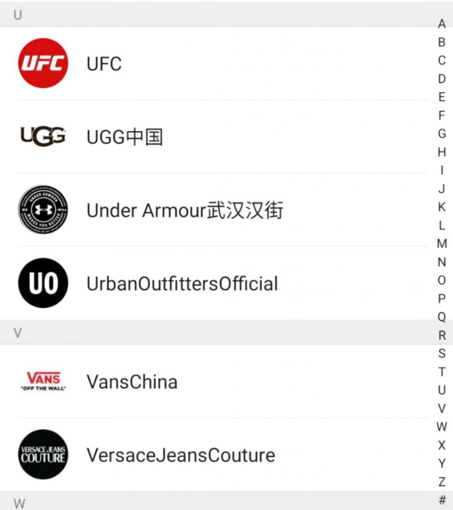 official accounts in WeChat
