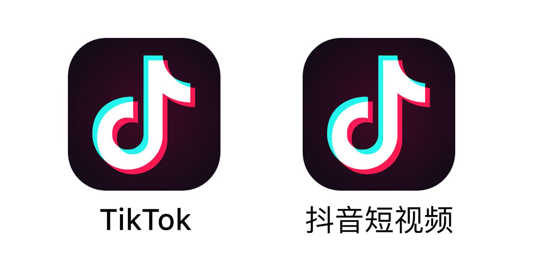 TikTok Logo in China