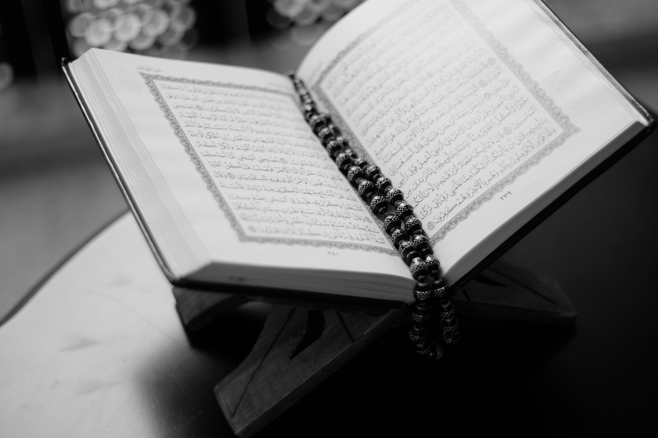 Quranic Indulgence
