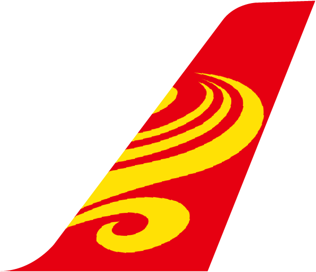 Hainan Airlines Plane Tail