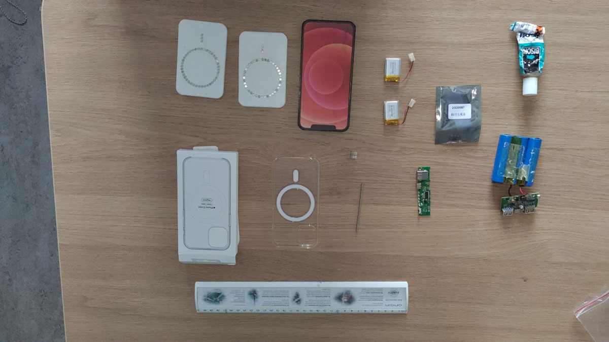 The materials used in the Slick power bank