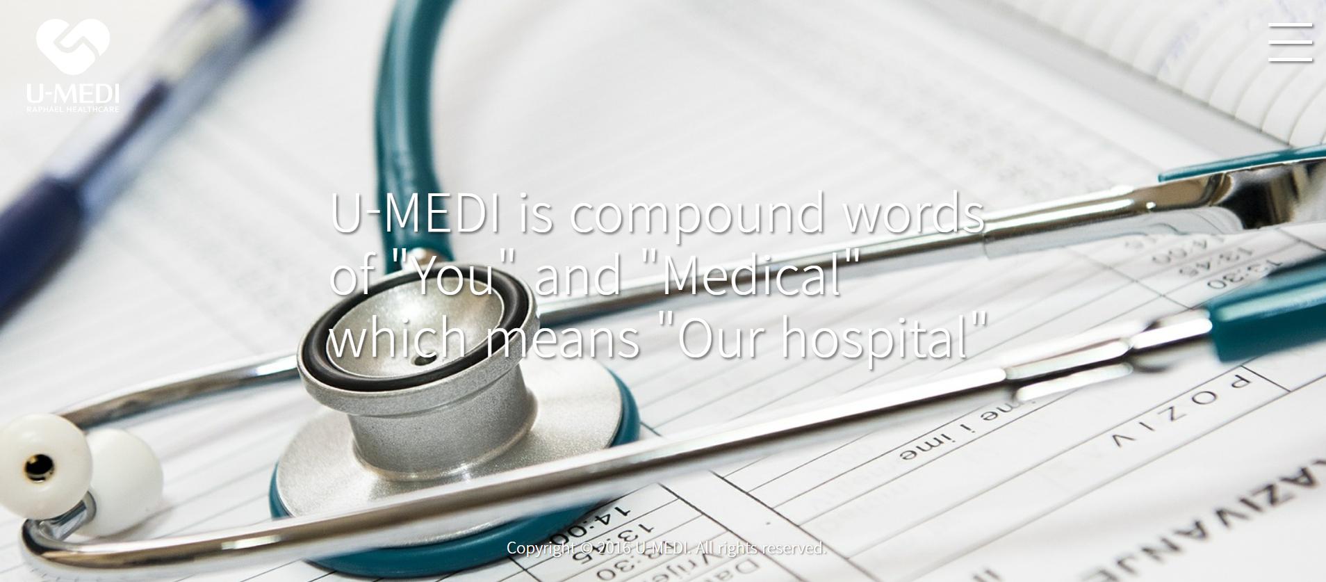 의료산업 디지털 마케팅의 트렌드 - 유메디
