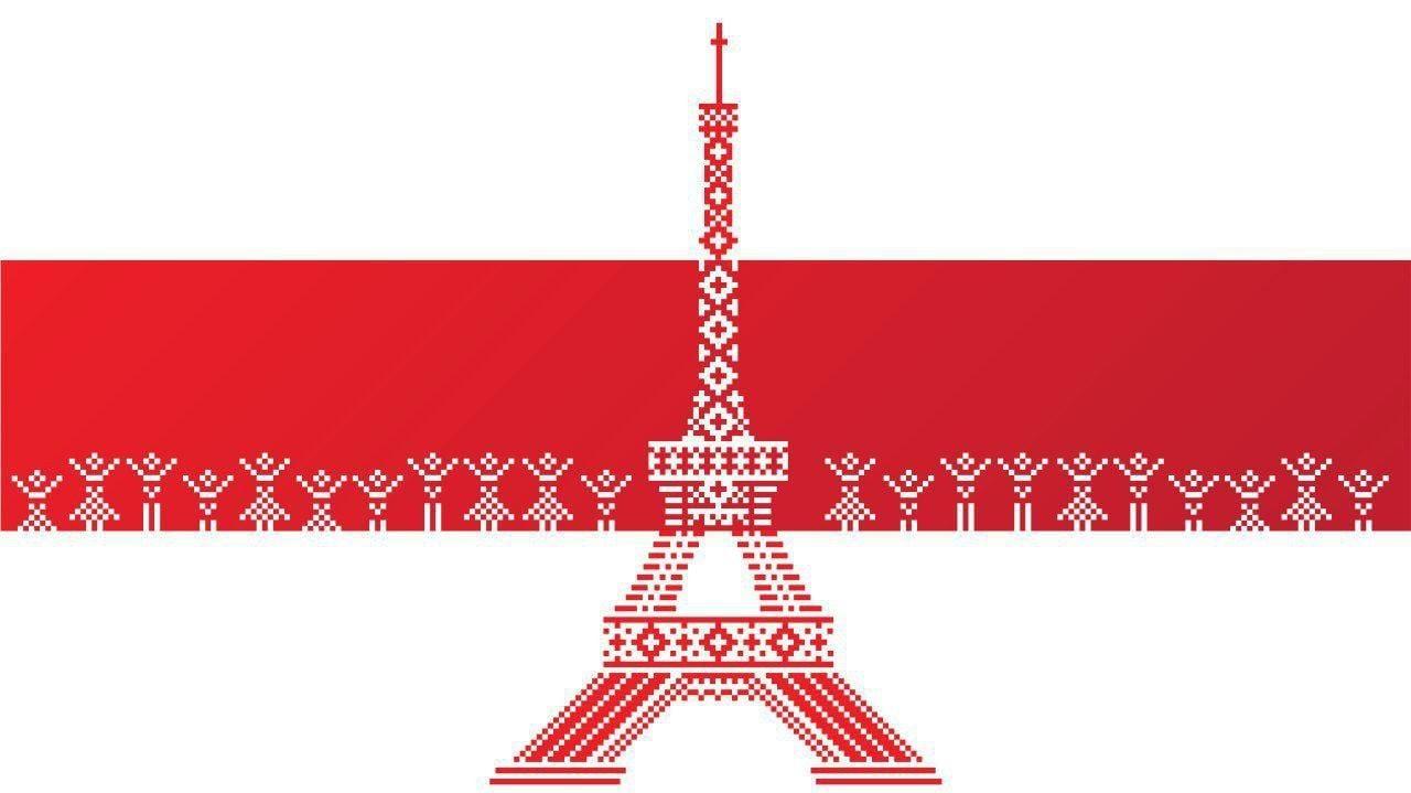Symbole des Bélarusses à Paris, France