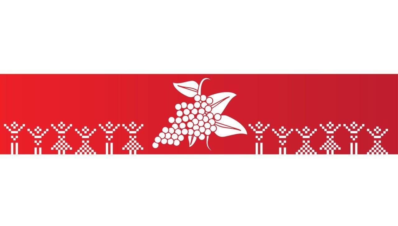 Symbole des Biélorusses à Bordeaux, France