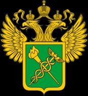 russia-customs-departament