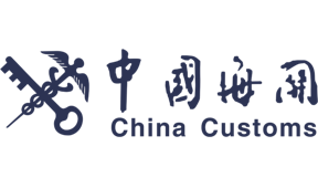 china-customs-departament