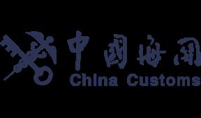 china-customs-departament
