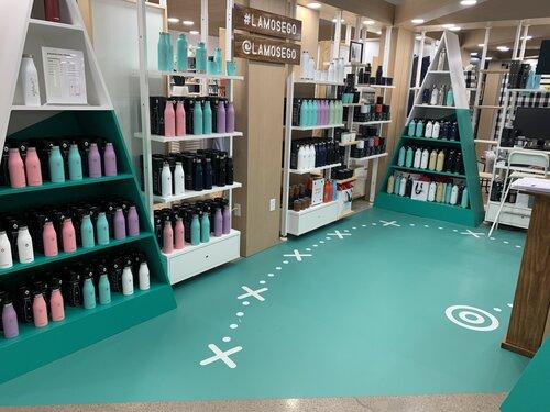 Lamose retail space - 1