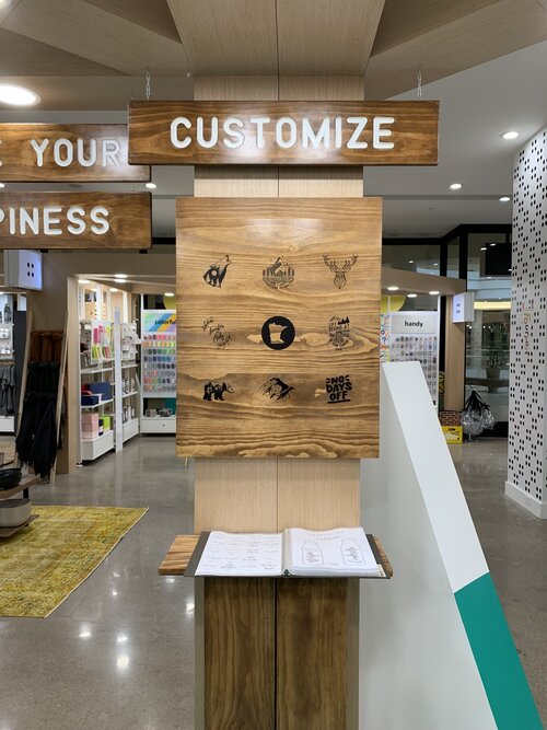 Lamose retail space - 3