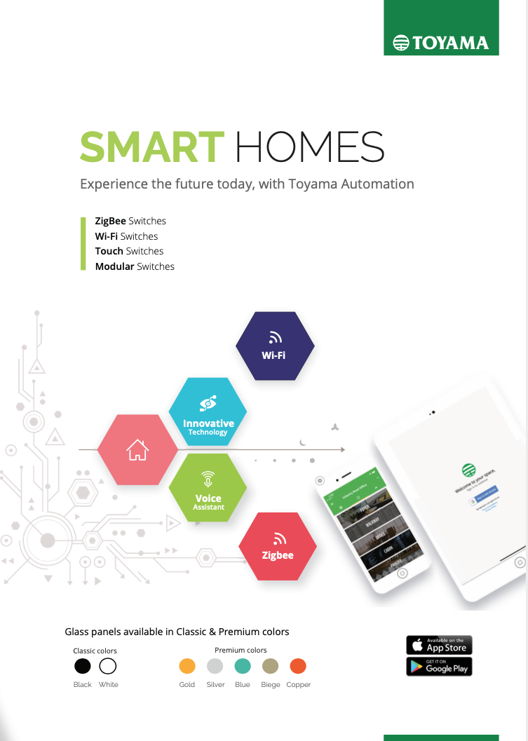 Home Automation brochure cover image
