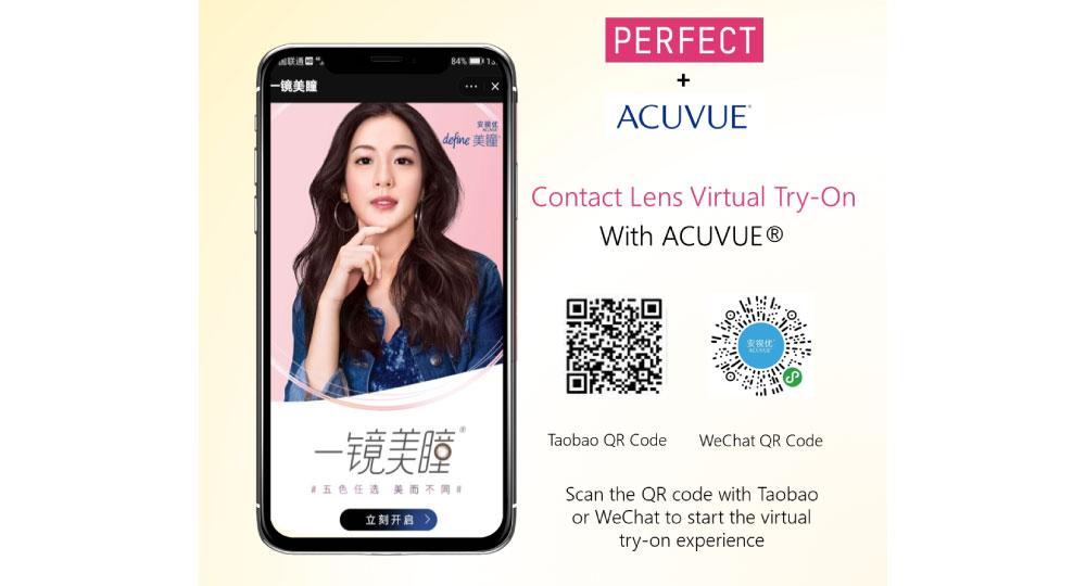 Taptivate,NFC campaign platform,unboxing moment, Acuvue, QR,e-commerce,Johnson & Johnson's AR campaign, China