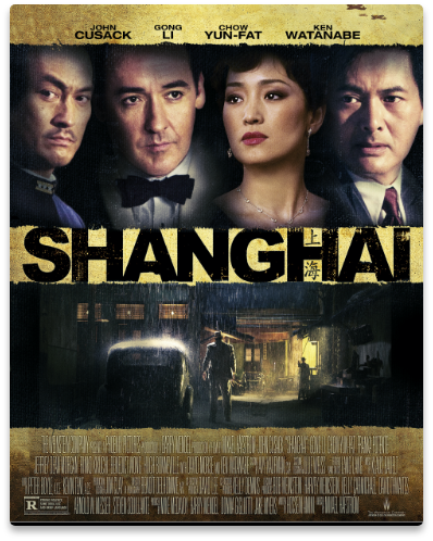 Movie poster of the Indian political thriller film, Shanghai, with the portraits of the 4 main characters.