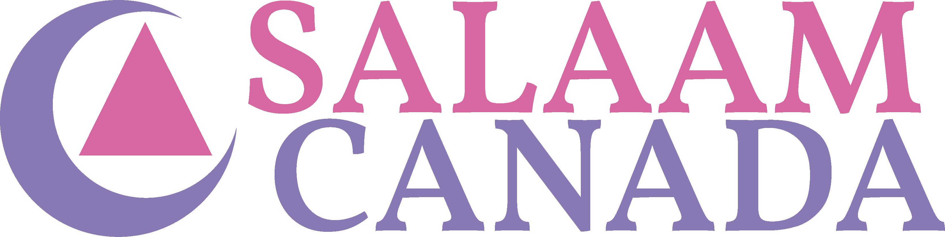 salaam canada logo