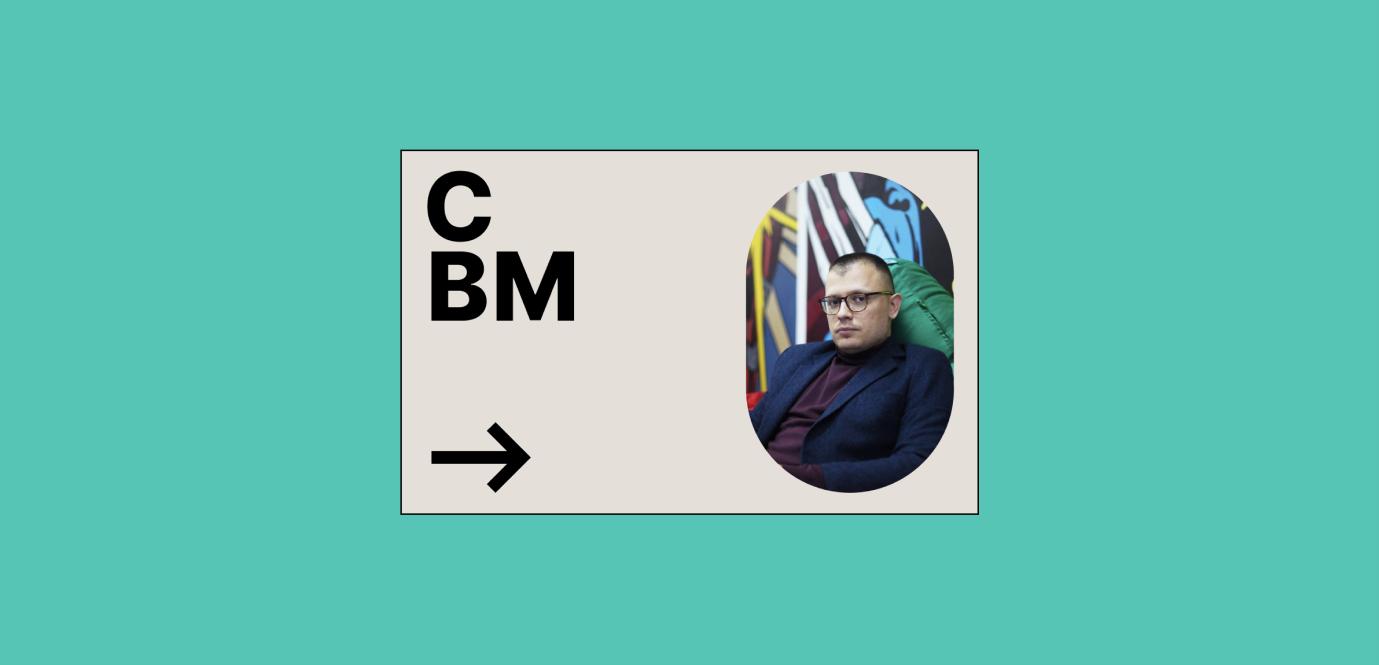 Игорь Винидиктов — интервью о карьере и бизнесе в маркетинге