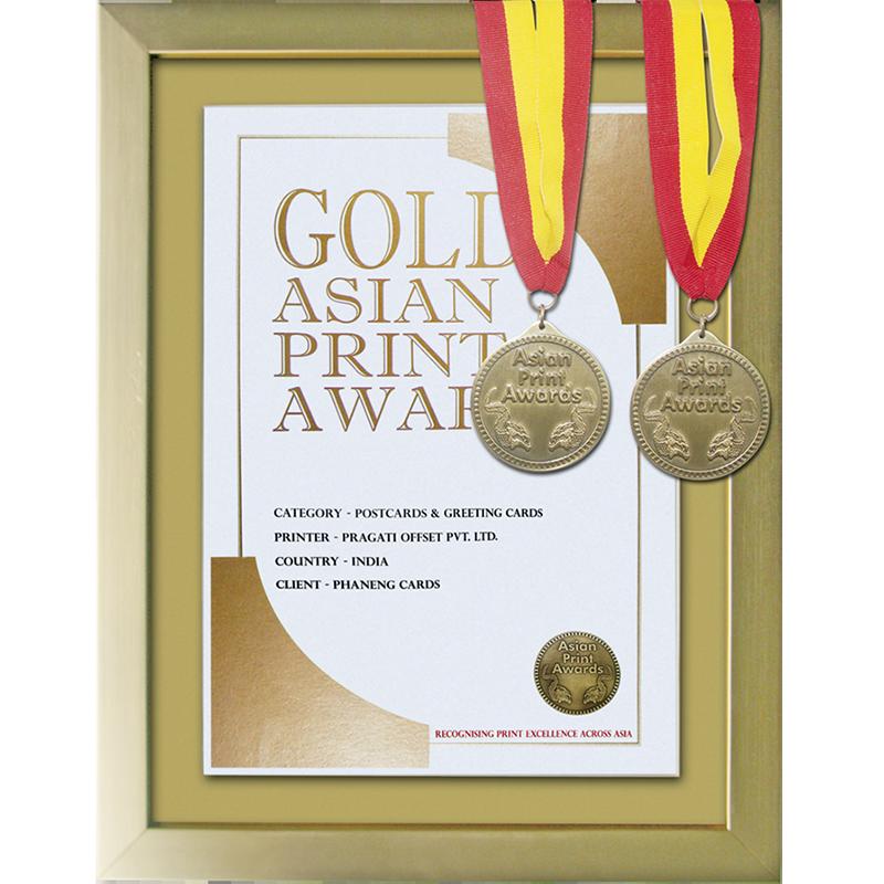 Asian Print Award