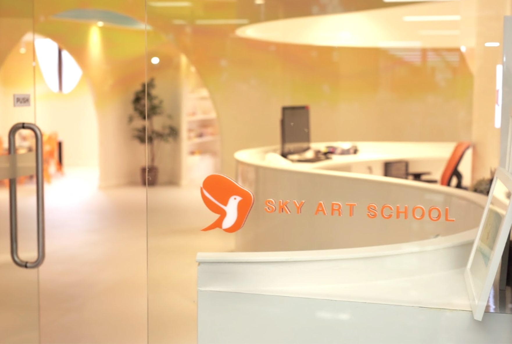 Sky Art School Logo
