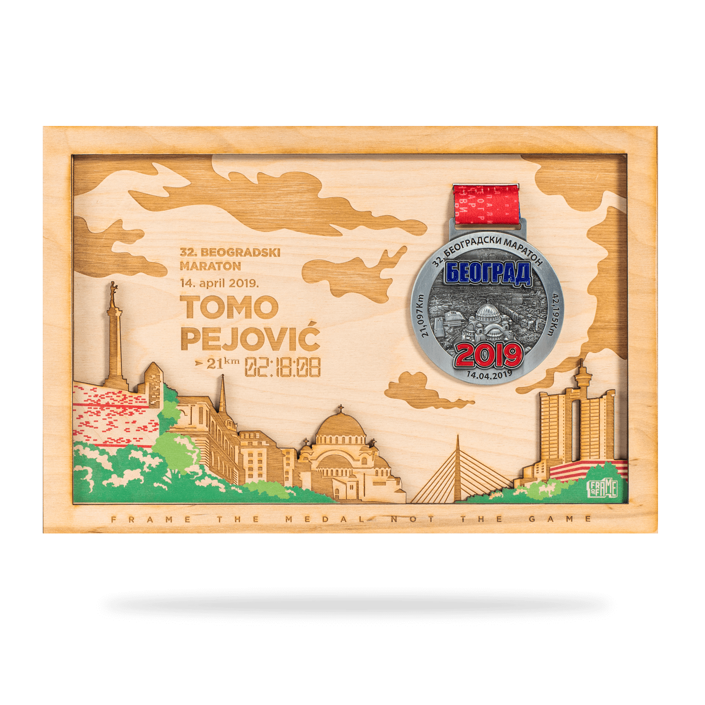 Ram za medalje, ramovi za medalje, trčanje, beogradski maraton, polu maraton, poklon ram, ramovi za medalje, ram, medalja, medalje, frame, fame, frame of fame