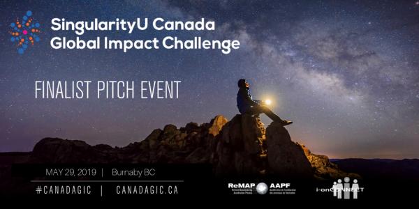 2019 SU Canada GIC Live Pitch Event