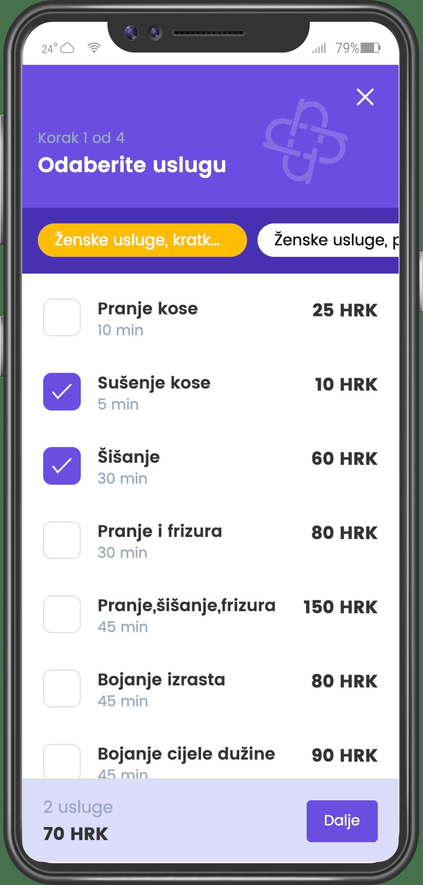 screenshot of naruci.me mobile application
