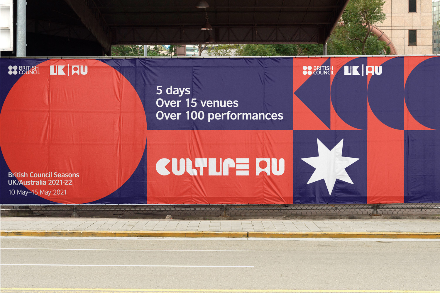 graphic wall promoting the festival