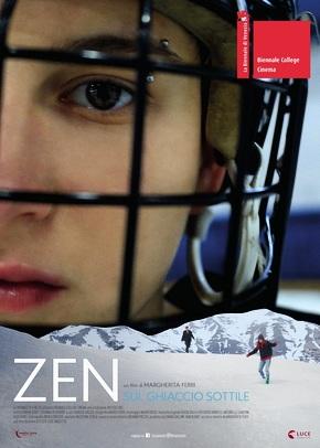 Zen en la Pista de Hielo - Domingo 11 octubre