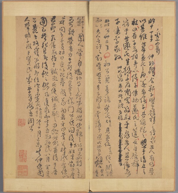 Selections from the Zuozhuan (Zuo jin 左錦) (1998-128) @ Princeton University Art Museum