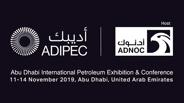 DeepCast Featured at ADIPEC 2019