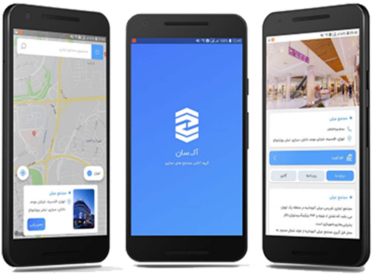 Mall Store Management — Mobile App